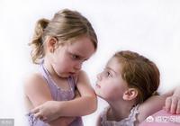 有些不到2歲的孩子為什麼經常出現攻擊性行為?