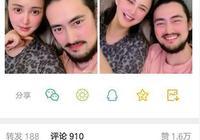 張歆藝產後首次跟老公合照,網友:不容易呀!終於想起袁弘了!