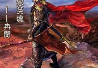 夾雜在五胡十六國之中的漢人政權——冉魏的滅亡之戰:廉臺之戰