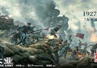 導演黃建新評《建軍大業》:劉偉強拍的比我們好