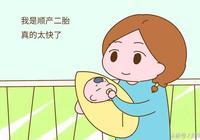 生二寶真的就比生大寶輕鬆嗎?這些經歷過的寶媽說出了真相