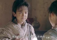 """新版《倚天屠龍記》周芷若名字的由來,張無忌從小便會""""撩妹"""""""