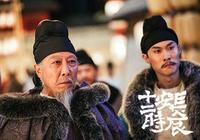 《長安十二時辰》熱血開播 韓童生飾何執正