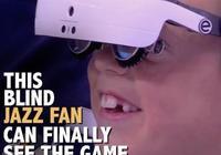 爵士7歲盲人小球迷藉助高科技看爵士比賽