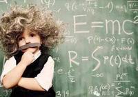 初中物理攻克祕籍,教你輕鬆玩轉物理