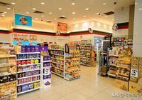 小區便利店利用免費模式,是最直接、最有效的營銷方案
