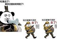 全面戰爭:三國發售後破紀錄!為何國外遊戲的中國元素總能爆火?