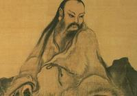 易經四聖:伏羲、文王、周公、孔子