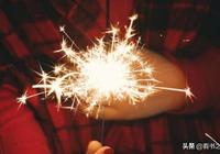 新年隨筆:願所有美好,如期而至