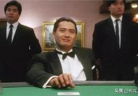 4房太太,17個孩子,10塊錢賺到千億資產,賭王是人生贏家嗎