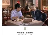 在中國,請人吃飯都不是那麼簡單