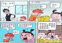 """阿衰漫畫:老金""""下水道補課""""醉了?阿衰被""""勸退""""大臉正義反抗"""