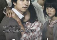 張紫妍案——韓國的又一部《熔爐》