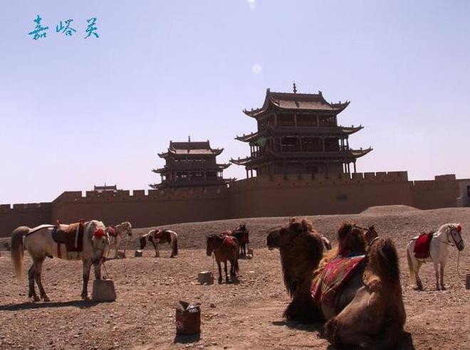 絲綢之路——嘉峪關