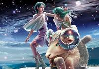 12星座分手後還愛你的表現,天秤默默關注你,天蠍座放在心裡