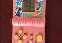那些年,被老師收走的遊戲機