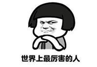 中國玩家有多強?暗黑最強怪物被一擊秒殺,暴雪的更新都阻止不了