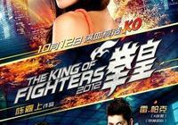 《拳皇》中最厲害的人物是誰?