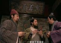 吳用為何不跟著宋江去打祝家莊?