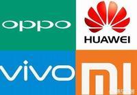 華為、小米、OPPO、vivo等公司為什麼不聯合成立一個手機操作系統研發公司?