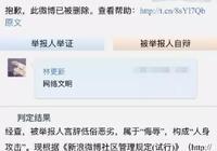 王思聰打電話找林更新借錢,林更新秒掛!網友:這不是很正常嗎