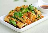 涼拌腐皮卷:雙重口感的養眼涼拌菜