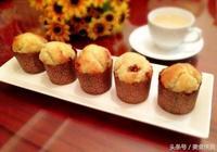 做葡萄乾瑪芬蛋糕只需要4步,太簡單了!烘焙入門菜單