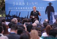智利總統出席智利葡萄酒在華巡展啟動儀式