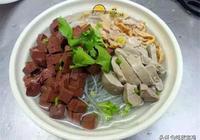 中國人吃的豬腸怎麼樣?老外:這可能是你擁有過最好的東西