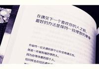 網易雲熱評牆 NO.12