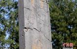 鄭州發現唐碑 碑主是大唐名相房玄齡女婿