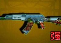 刺激戰場:最強的步槍居然不再是M416了 而是這一把你用過嗎