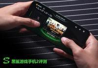 黑鯊遊戲手機2評測:3D壓感助力暢快吃雞