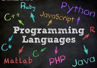 為什麼這麼多人噴譚浩強的C語言程序設計?