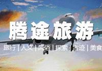 陸河民俗-陸河人的喪葬習俗禮儀(完)