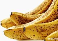 長斑的香蕉的作用有哪些?