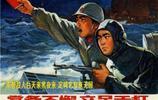 努力奮鬥  建設強大的海軍  宣傳畫裡的人民海軍