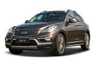 英菲尼迪QX50售價低至35.98萬