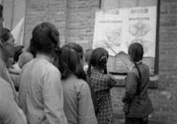 50年代熱火朝天建設社會主義的邯鄲峰峰老照片