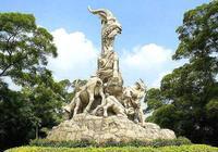 廣州為何叫五羊城?一千年來,也許人們都理解錯了