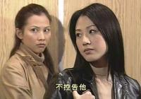 叫不上名卻絕對認識的港劇女配角們,有一個曾和劉愷威拍過拖!