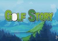Switch獨佔RPG遊戲《高爾夫物語》公佈 創意無限的高爾夫RPG遊戲