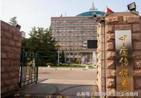 中國傳媒大學同等學力申碩報考條件有哪些?