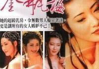她曾搭檔楊思敏出演香港經典金瓶系列三級電影,與單立文相愛相殺