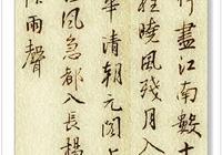 """中國書法有""""四美"""",你全都知道嗎?"""