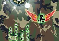軍事必備主題:迷彩系列裝逼頭像壁紙朋友圈炫酷神器