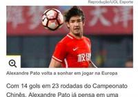 打臉!中國足球不行?巴西前國腳來中超獲重生,若轉會至少2億!