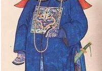 和珅死前留下一首絕命詩,沒想到預言成真,轉世後禍害大清幾十年