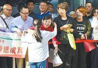 每日甘肅網6月8日甘肅熱點新聞回顧