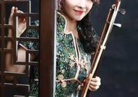 二胡演奏家馬曉暉:用二胡演奏讓世界瞭解中國和中國文化